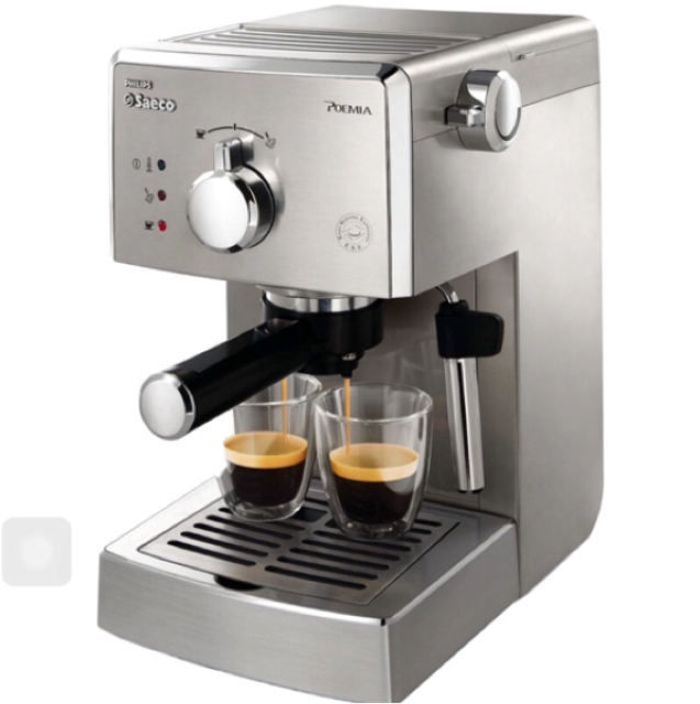 project coffee machine